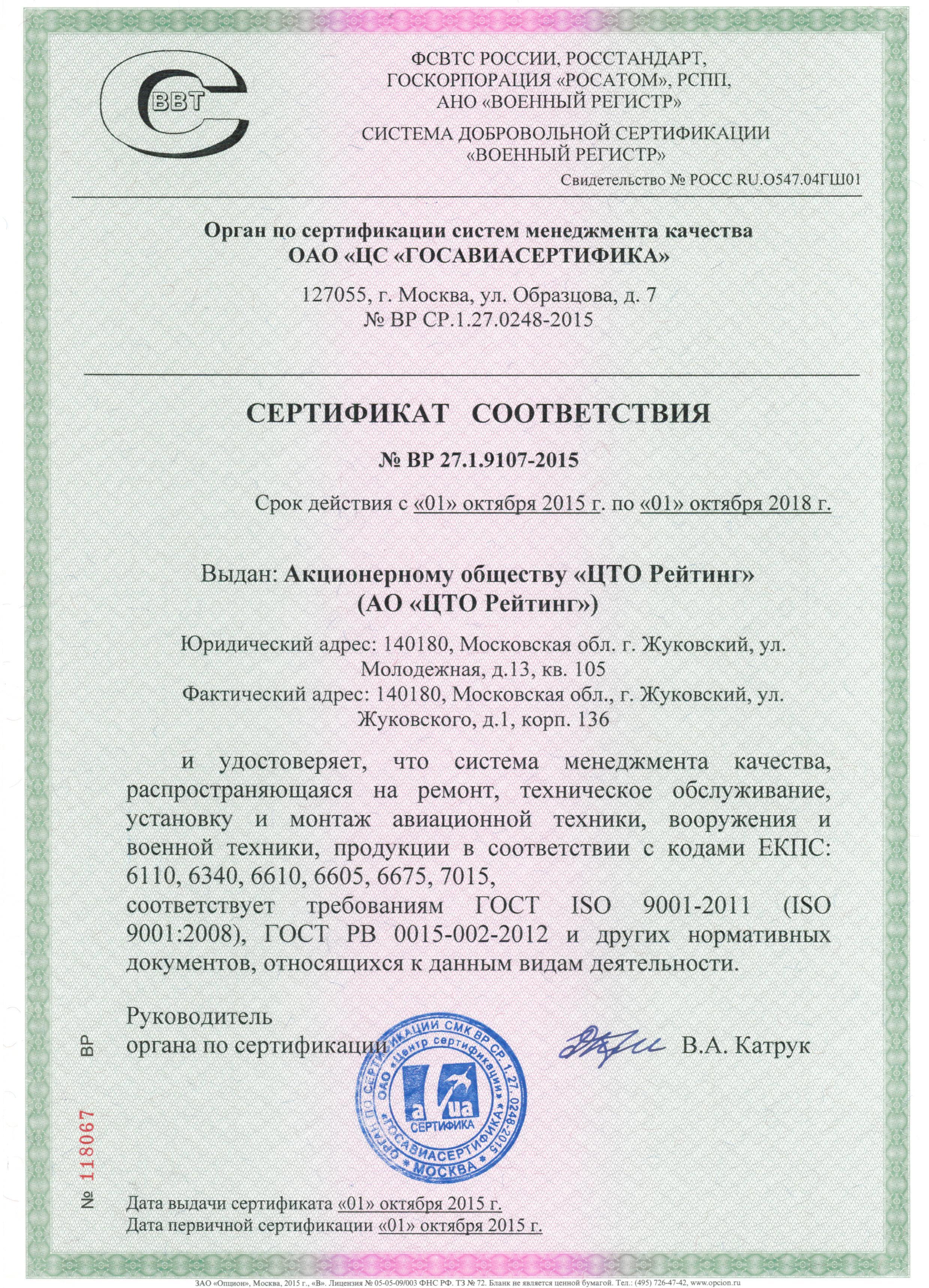 Торговое оборудование на заказ в Киеве недорого